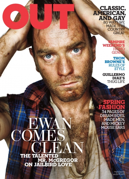 Ewan McGregor on Out Magazine's March cover