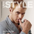 VMAN Style magazine cover, April 2010