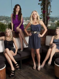 Kristin Cavallari, Audrina Patridge, Stephanie Pratt, and Lo Bosworth from MTV's 'The Hills' Season 6