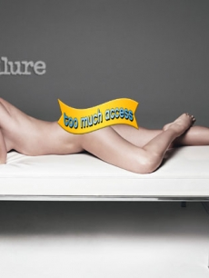 "Bridget Moynihan appears in Allure magazine's ""Nudes"" special issue"