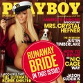 Crystal Harris on the July 2011 cover of Pplayboy
