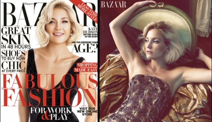 Kate Hudson on the cover of Harper&#8217;s Bazaar October 2012 issue, and inside the mag
