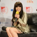 Carly Rae Jepsen attends the photocall ahead of the MTV EMA's 2012 at Frankfurt City Hall on November 10, 2012 in Frankfurt am Main, Germany