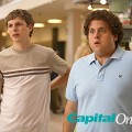 superbad capital one blurb
