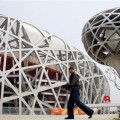 China's National Stadium (Bird's Nest) the main venue for the 2008 Olympic Games
